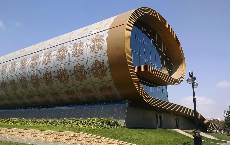 Carpet Museum, Azerbaijan